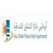 Abu Dhabi Plaza Hotel Apartments Logo