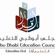 Abu Dhabi Education Council Logo