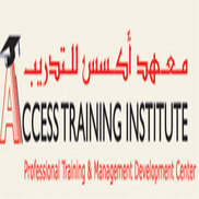 Access Training Institute Logo