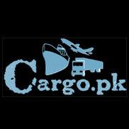 Agility Logistics (Pvt) Ltd. Logo