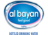 Al Bayan Purification & Potable Water Logo