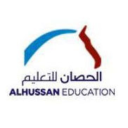 Al Hussan International School Logo