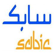 AL KHATHLAN COMPANY Logo