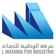 Al Watania For Industries Logo