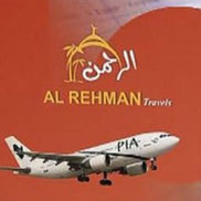 AL-Rehman Travels Logo