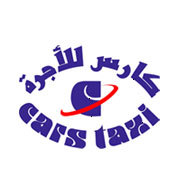 Cars Taxi Services L.L.C Logo