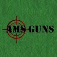 AMS Guns Logo