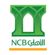 The National Commercial Bank [NCB] Logo