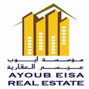 Ayoub Eisa Real Estate Logo