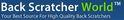 Back Scratcher World Logo
