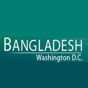 The Embassy of Bangladesh in Washington, DC Logo