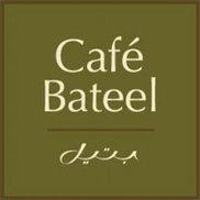 Bateel International LLC Logo