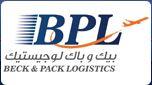 BPL Cargo / BPL Company Logo