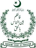 Supreme Court of Pakistan Logo