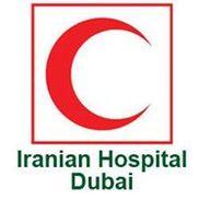 Iranian Hospital - Dubai Logo