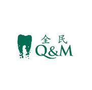 Q & M Dental Group Logo
