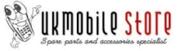 UK-MobileStore Logo