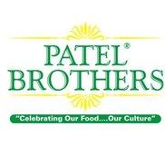 Patel Brothers Logo