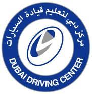 Dubai Driving Center Logo