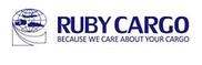 Ruby Cargo Logo