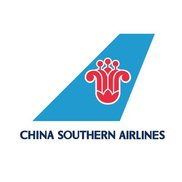 China Southern Airlines Company Logo