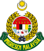 Immigration Department Of Malaysia Logo