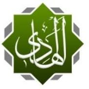AlHadi Travel Logo