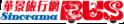 Sinorama Bus Logo