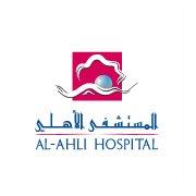 Al Ahli Hospital Logo