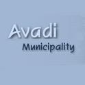 Avadi Municipality Logo