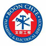 Boon Chye Plumbing & Electrical Services Logo